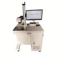 找激光打标机请到钰坤激光 钰坤激光提供优质产品 速度快 使用寿命长