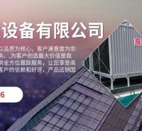 苏州高温型冷却塔 厂家直销