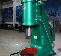 西安C41-150kg空气锤 打铁设备 厂家直销 支持视频看货