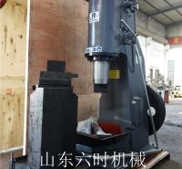 河南C41-55KG空气锤 锻打刀剑农具铁艺 用途多