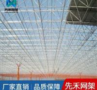 网架 制作大型网架 大型网架可定制 钢结构网架