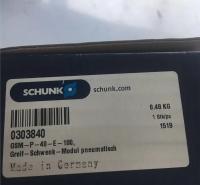 年终钜惠德国schunk雄克机械抓手39318570 PGn-plus-P 125-1-AS-V秒报价