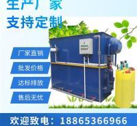 泰安地埋式污水处理  地埋一体化污水设备 排放达标