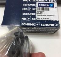 年终钜惠德国schunk雄克机械抓手39371093  PGN-plus 64-2-AS-V秒报价