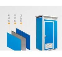 厕所租赁 方便快捷更实用 加厚稳固 隔热防冷