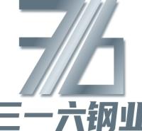 317L不锈钢管生产批发317L不锈钢管厂家 317L不锈钢管全国包邮