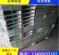 厂家直销321热轧不锈钢板价格