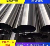 310S不锈钢板 06Cr25Ni20耐高温耐腐蚀不锈钢中厚板 不锈钢合金钢板规格