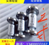 无锡不锈钢管 316L不锈钢冲孔板现货库存