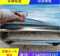 304冷轧不锈钢板 304L热轧厚不锈钢板 316不锈钢卷报价
