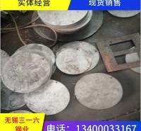 布氏硬度不锈钢管 不锈钢管生产厂家 不锈钢管今日行情