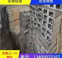 304不锈钢板直销 304不锈钢板现货厂家 304不锈钢板规格材质全