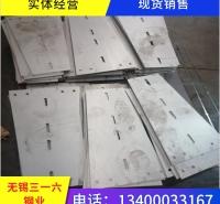 310s不锈钢板 310S不锈钢板 耐高温不锈钢板 2520不锈钢板 不锈钢中厚板切割报价