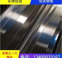 热销冷轧不锈钢板430不锈钢板供应商