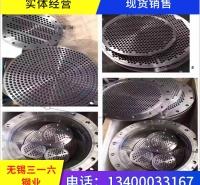 201不锈钢管DN10 DN15 DN20 201铸铁管 镀锌管 无缝管供应商