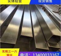 无锡厂家直销316L热轧不锈钢板316L不锈钢现货批发