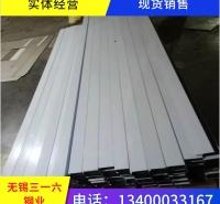 不锈钢管 批发供应不锈钢管316不锈钢管无锡三一六钢业