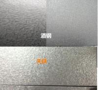 耐指纹 镀铝锌卷 DX51DAZ 镀铝锌钢板 可加工开平
