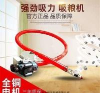 移动式电动吸麦机 家用小型吸谷机 三相电动力吸粮机
