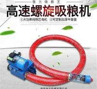 耐磨式软管吸粮机 电动车载抽谷机 家用小型吸粮机