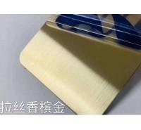 不锈钢镀色板材 厂家直销 高端定制 规格齐全 经久耐用