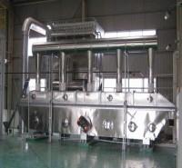 醋酸钠流化床干燥机 中云振动流化床干燥机 颗粒粉状物料干燥机