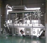 味精生产线流化床干燥机 中云振动流化床干燥机 颗粒粉状物料干燥机