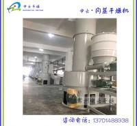 闪蒸干燥机 中云XSG闪蒸干燥机 橡胶助剂闪蒸干燥机