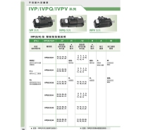 台湾安颂定量叶片泵IVP21-21-3AM-F-R-86-AA-10