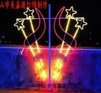LED中国结 3提供