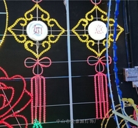 LED中国结 3厂商