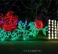 LED中国结 3制造