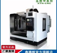 macor玻璃陶瓷cnc生产厂家