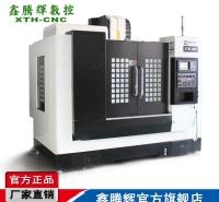 macor玻璃陶瓷cnc机床生产商