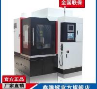 macor玻璃陶瓷cnc机床供应商