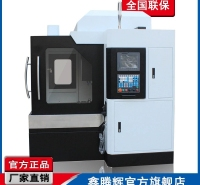 macor玻璃陶瓷cnc机床制造商