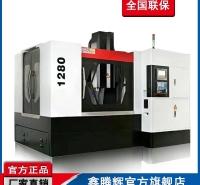 macor玻璃陶瓷cnc机床生产厂家