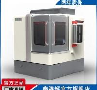 macor玻璃陶瓷cnc机床品牌厂家