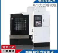 macor玻璃陶瓷cnc机床源头厂家