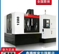 macor玻璃陶瓷专用cnc生产厂家