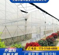 温室连栋大棚厂 实力厂家 一站式服务