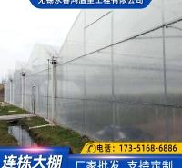 温室大棚 安装 价格