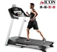 健身器材 跑步机 多功能 静音减震 美国爱康