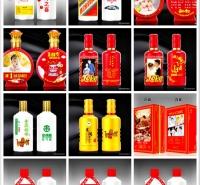 定制婚庆3D酒瓶印刷机UV酒瓶打印机样品展示