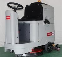 超市卖场商场医院地面保洁拖地机 清洗吸干擦地机  双刷驾驶式洗地机M6
