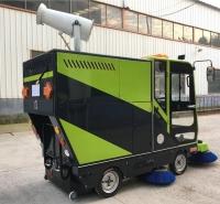 运输码头机场服务区广场道路保洁清扫车 四轮多功能清洗雾炮扫地车JC2300