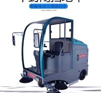 物业保洁公司小区街道地面灰尘保洁清扫车凯叻KL1900