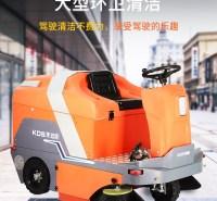 多用途吸尘洒水环保智能保洁清扫车凯迪斯S3