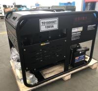 双缸10kw开架式柴油发电机参数