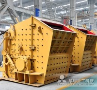 反击破细碎设备    时产150吨河卵石破碎设备